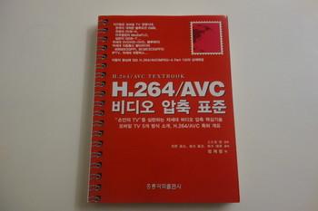 DSC03990_2.JPG